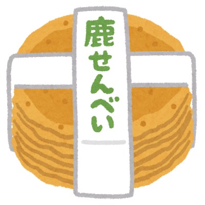 shika_senbei