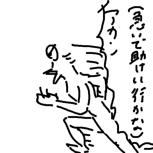 livejupiter-1475365794-94-490x490