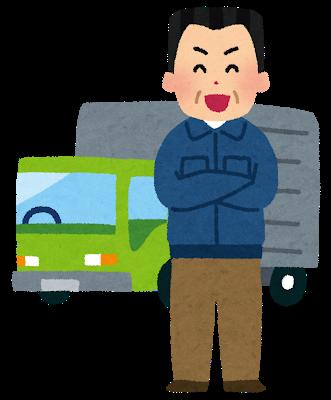 job_truck_untensyu