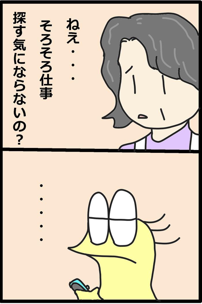ハムスター速報