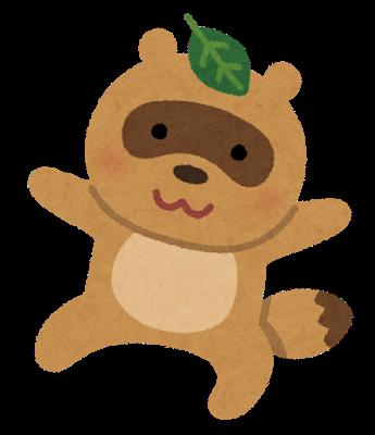 animal_happa_tanuki (2)