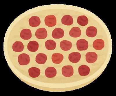 food_umeboshi_tenpiboshi_red