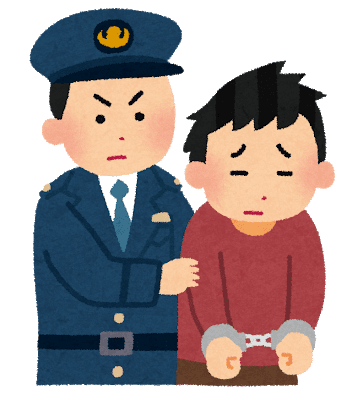 【あーあ】元TOKIOの山口達也容疑者酒気帯び運転で逮捕