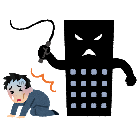 【悲報】ワイ一年目社員、会社に絶望する