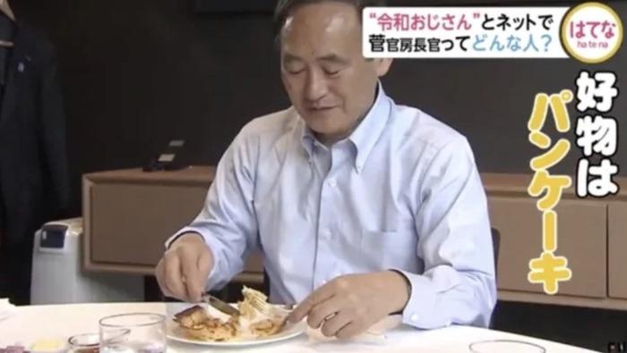 【パンケーキ騒動】菅官房長官のパンケーキを選ぶセンスが抜群だと話題に…パンケーキ本著者「日本のパンケーキの最高峰の一つで官房長官の目が正しいことを示しています」