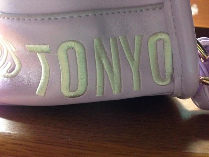 tonyo4