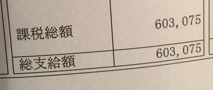 7fCBxYe
