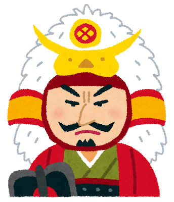 takeda_shingen