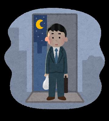 kitaku_hitori (2)