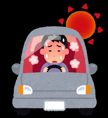 car_summer_atsui