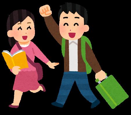travel_happy_couple
