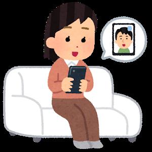 smartphone_video_phone_woman_man