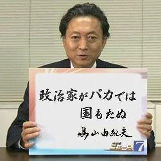 【芸能】「右翼グループはKBSに出さないで」 日韓ユニット「IZ*ONE」めぐり韓国大統領府サイトが紛糾 YouTube動画>14本 ->画像>19枚