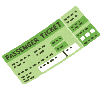 ticket_koukuuken
