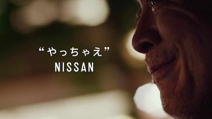 NIISSAN_95674 (1)