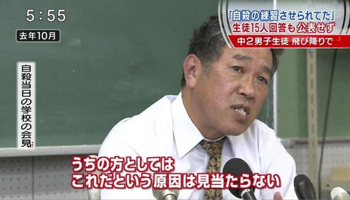 【大津市いじめ自殺】いじめていた元同級生2人に約3700万円の賠償を命じる判決