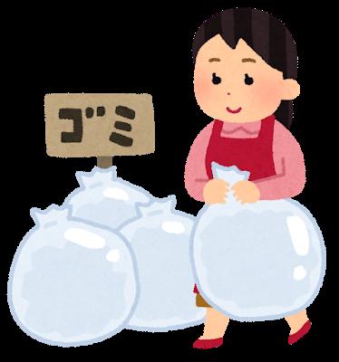 gomidashi_woman (1)