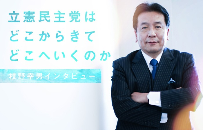 banner_pc (2)