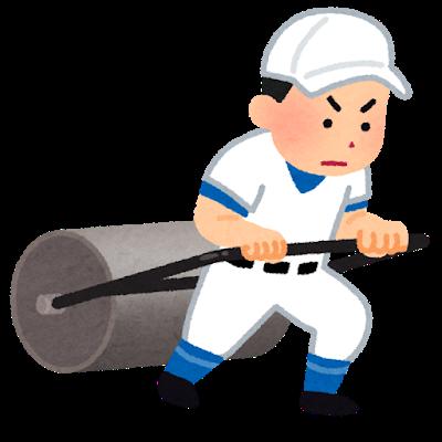 kondara_baseballer