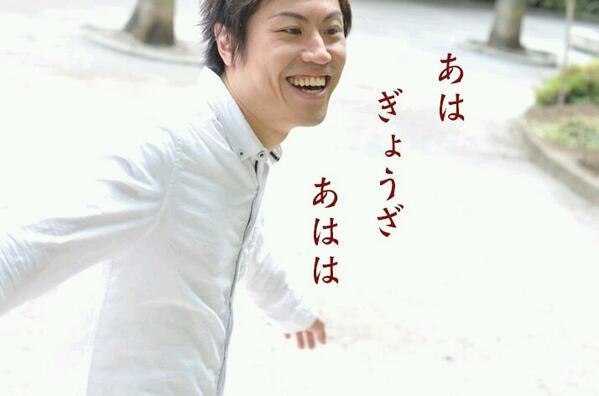 gyouza1