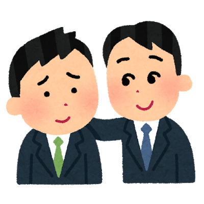 friends_hagemasu_businessman (1)