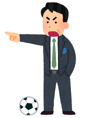 sports_soccer_kantoku_suit