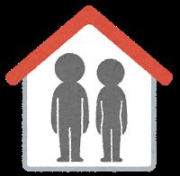 house_people2_couple