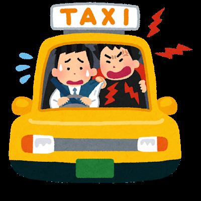 【おまコロ】「俺は新型コロナお前も感染した」タクシー運転手唾を吐きかけられ感染し死亡※愛知ではない