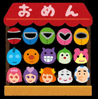 omatsuri_yatai_omen