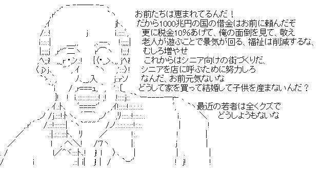 1415506010 (1)