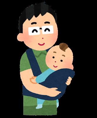 baby_dakkohimo_man