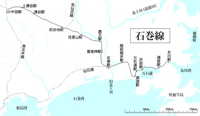 isinomaki
