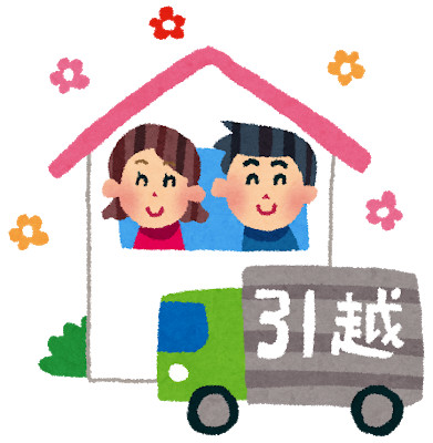 hikkoshi_couple