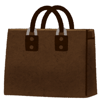 business_bag