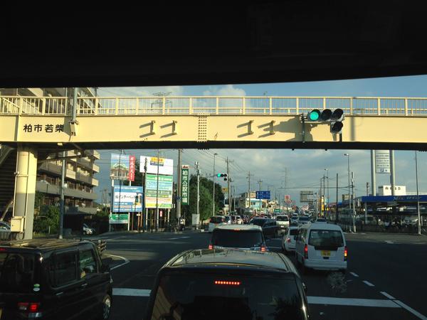 【ゴゴゴ】JOJOっぽい歩道橋wwwwwwwwの画像