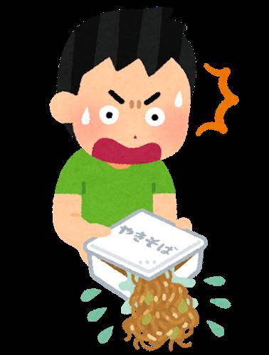 food_cup_yakisoba_shippai