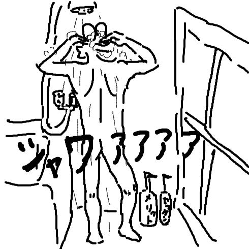 livejupiter-1475365794-36-490x490