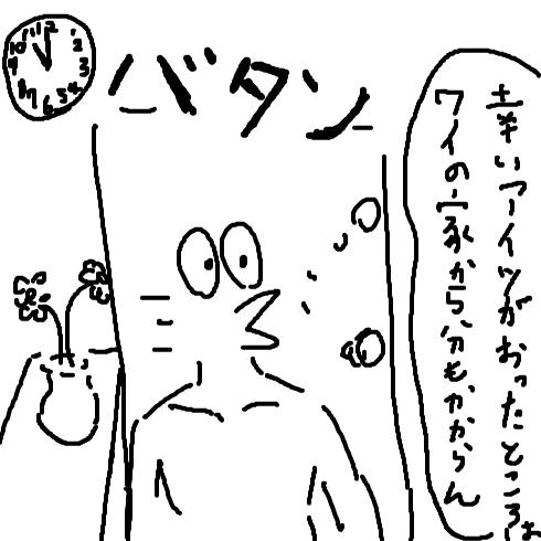 livejupiter-1475365794-26-490x490