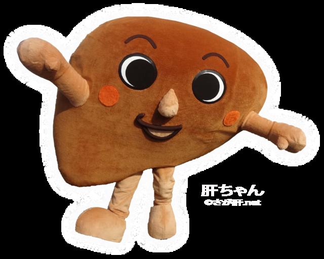 kanchan