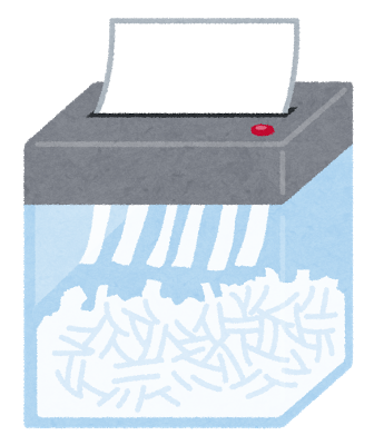 shredder (1)