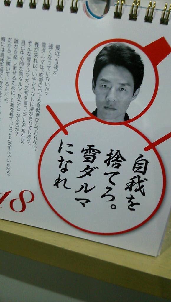 yuki3