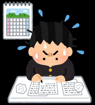 shimekiri_report_schoolboy