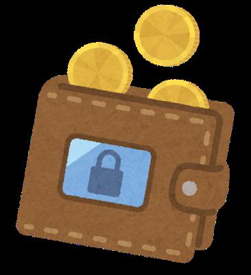 money_hardware_wallet
