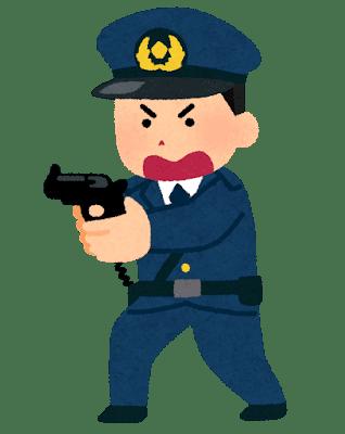 police_man_kenju_gun-s