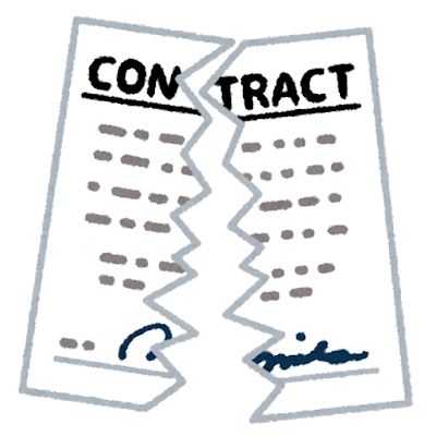 kaiyaku_contract