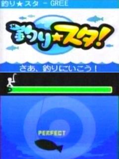 釣り☆スタ!