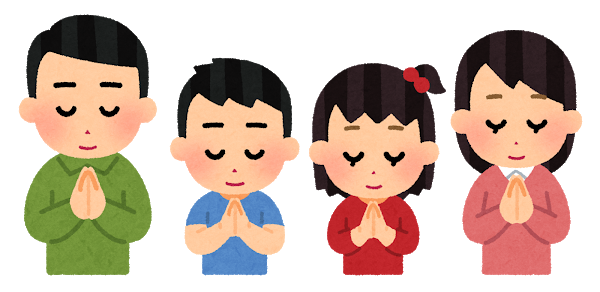 omairi_family