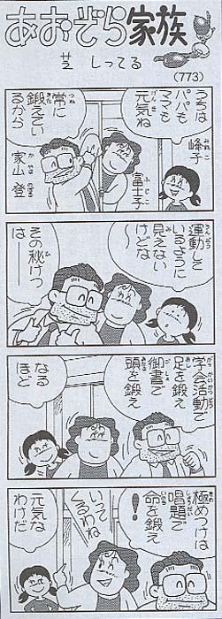 547_3