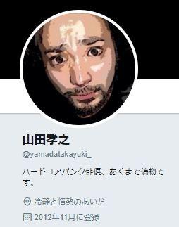 yamada0