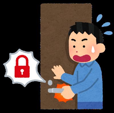 auto_lock_shimedashi_man